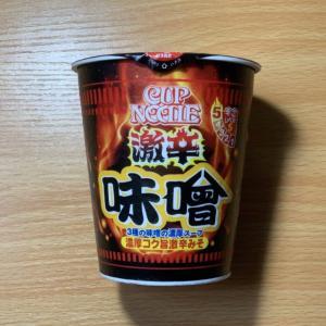 【カップヌードルBIG】激辛味噌が登場!食欲を刺激する絶品カップ麺!
