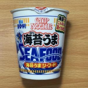 【カップヌードルBIG】海苔うまシーフードの紹介!海苔を入れるだけで別格の美味しさ!