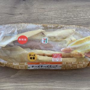 【セブンイレブン】チーズチーズチーズホットドッグの紹介!溢れるチーズとソーセージが最高の商品!