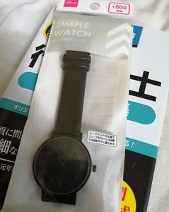 100円ショップで時計を買う。