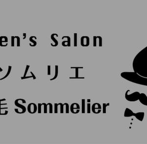✨脱毛よくある質問✨
