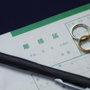 【結婚と離婚】・・・ベストなタイミングがわかる