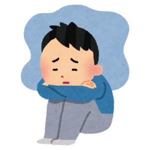 メンタルヘルス(うつ病)などで休職した場合の収入は?傷病手当の申請方法は?いつ入る?『仕事・介護職』