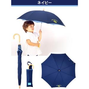 【every エブリィ】7/3「子供用日傘」お取り寄せ