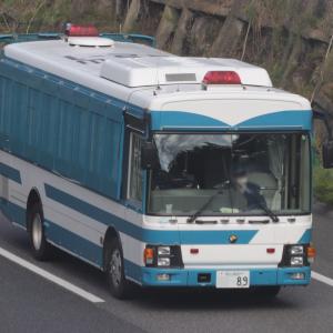 東京オリンピック派遣26(岡山)
