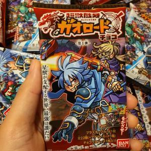 【開封レビュー】超獣戯牙ガオロード(第1弾)を20個買ったらアナザー(シークレット)をGETできるのか検証!