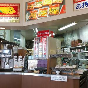 西明石 「中華飯店てんじく」