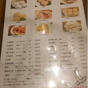 元町 群愛茶餐廳 (ぐんあいツァツァンティン)