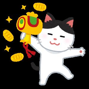 [ポイント投資]また上がってる~!