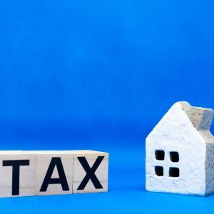 【不動産売却の税金】5年以内は高い個人、有利な法人・節税の注意点
