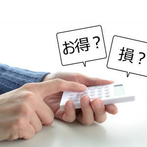 中立的で力量のある【不動産投資のセカンドオピニオンサービス】3選