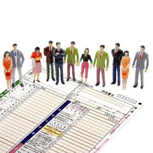 【確定申告】副業・持続化給付金で相談急増!税理士紹介ネットワーク