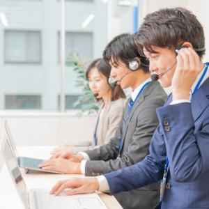 【不動産投資電話相談】聞きたい事を直接聞ける便利・安心のメリット
