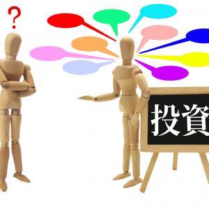 【不動産投資】ファイナンシャルプランナー相談のメリットデメリット
