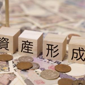 【不動産投資物件選定前に借入可能額がわかるサービス】最適な使い方