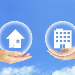 【不動産投資初心者】失敗のリスクを減らせる不動産投資の始め方