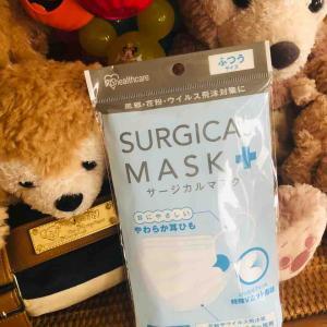 マスクを手に入れるためにはどうしたらいいのか調べたことと、ひさしぶりに買えたこと