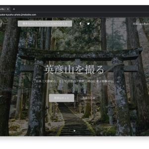 [30分で作成]ジンドゥー(Jimdo)AI ビルダーで趣味のホームページを作ってみました