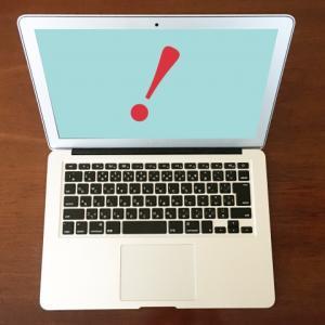 オンラインで特別給付金の申請をする場合の盲点。