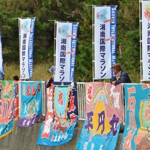 湘南国際マラソン当日、スタート前の効果的マネジメント