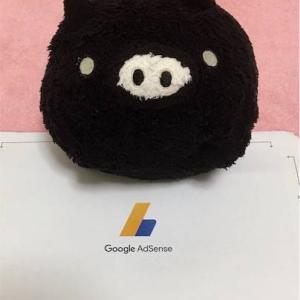 【ブログ運営報告】1歳のお誕生日おめでとう、わたしのブログ!