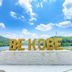 BE KOBEに行ってきた つくはら湖