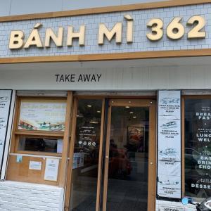 ホーチミン飲食店紹介(BANH MI 362)