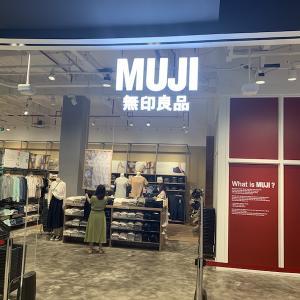 日本の物が続々開店!