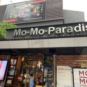 ホーチミン日系飲食店紹介(MoMoパラダイス)