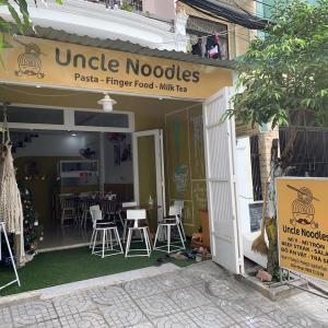 美味い安い早いローカルパスタ店(Uncle Noodles)