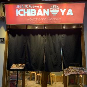 ホーチミン日系飲食店紹介(ICHIBANYA)