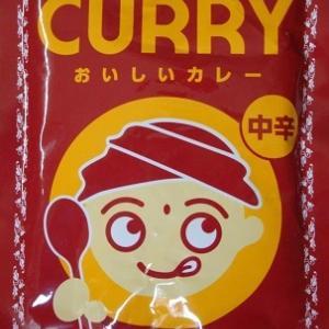 おいしいカレー [1008]