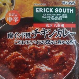 ERICK SOUTH 南員インド風チキンカレー [1039]