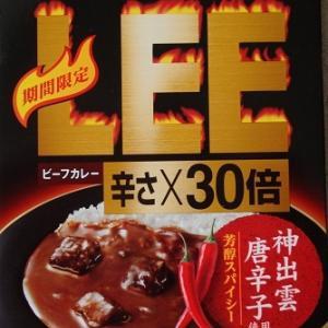 LEE辛さ☓30倍 神出雲唐辛子 [1042]