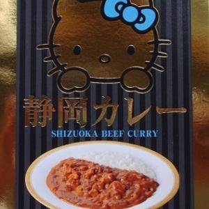 Hello Kitty 静岡カレー [1049]