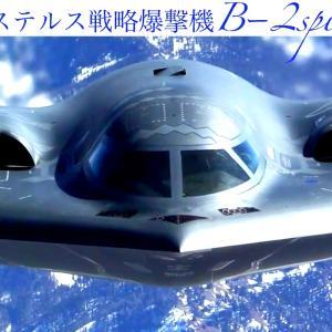 ノースロップ・グラマン(NOC)銘柄分析 世界で一番高価な戦闘機を開発する軍需銘柄