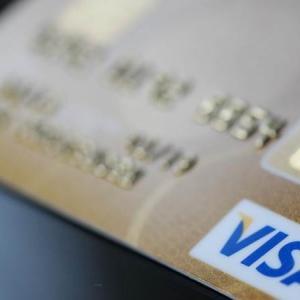 Visaが2020 3Qの決算を発表 海外取引の激減が響く