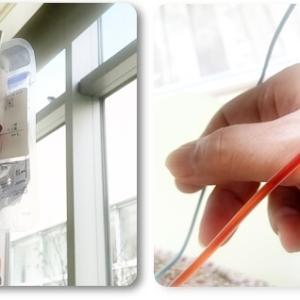 抗がん剤AC療法。。。お初投与