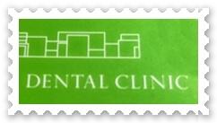歯医者さんをかえましたッ