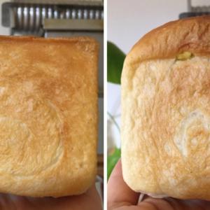 3個のしっとりふわふわ食パン