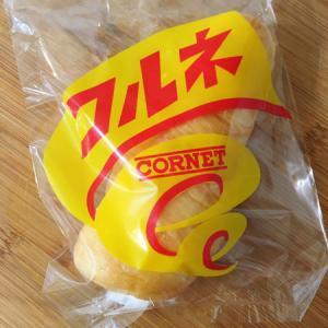かわいい袋でお店みたいなコルネパン