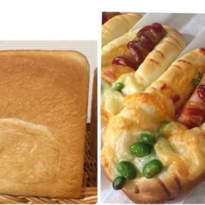 ふわふわ生地で食パンと枝豆パン