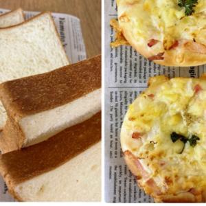 定番のふわふわ食パンとオニオンパンと晩ご飯