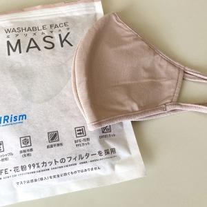 ユニクロのエアリズムマスク新作😷