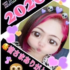 2020  HUG HUG HUG (๑ˇεˇ๑)♡♡♡