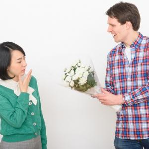 男が結婚したいと思う女性の特徴教えます!