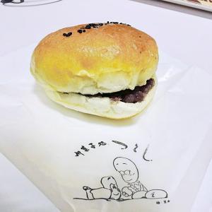 和菓子屋さんのあんパン