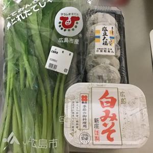 ご当地名物第2弾♪香川県『餡餅雑煮』