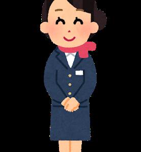やまとなでしこ桜子さんの名言「女が最高値で売れるのは27歳。」は本当なのか?