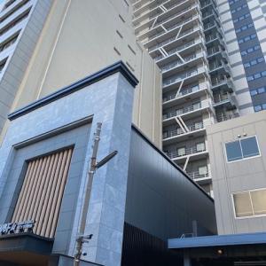 【新大阪近くのタワーホテルへ】実質無料宿泊生活